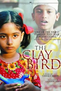 The Clay Bird (Matir Monia)